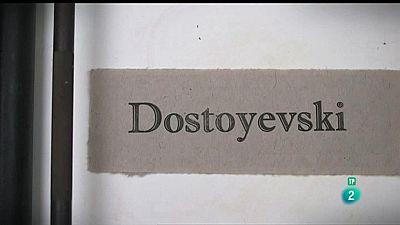 El aniversario: 135 a�os del fallecimiento de Fi�dor Dostoievski