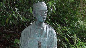 Patrimonio de la Humanidad: Hiraizumi (Japón)