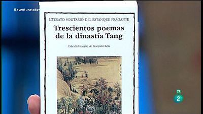 La Aventura del Saber. TVE. Libros recomendados. Trescientos poemas de la dinast�a Tang. Guojian Chen