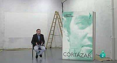 Página Dos - El canon de Luisgé Martín