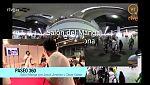 Experiencia piloto periodismo móvil - Cómo se hizo - Paseo 360