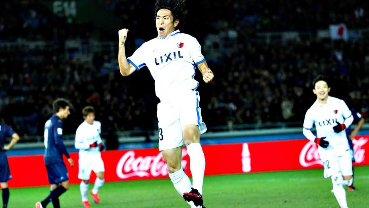 Mu Kanazaki celebra el gol del equipo asiático.