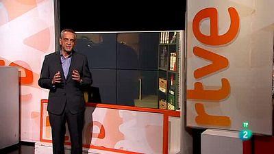 'Servir y proteger', nueva serie de TVE