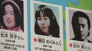 Secuestrados por Corea del Norte