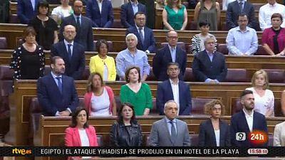 Parlamento - Parlamento en 3 minutos - 15/7/2017