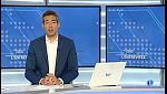 L'Entrevista de l'Informatiu Cap de Setmana:  Míriam Hatibi, portaveu de la Fundació IBn Battuta - 16/09/2017