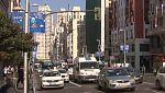 El Tiempo en la Comunidad de Madrid - 21/09/17