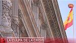 Parlamento - Parlamento en 3 minutos - 07/10/2017