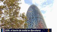 Zoom Tendencias - Barcelona, el tirón de 22@ - ver ahora