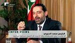 """Hariri asegura que regresará """"muy pronto"""" al Líbano"""