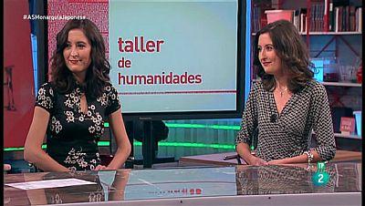 La Aventura del Saber. TVE. La monarquía japonesa. María y Laura Lara