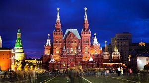 Secretos de los museos: Museo Estatal de Historia. Moscú