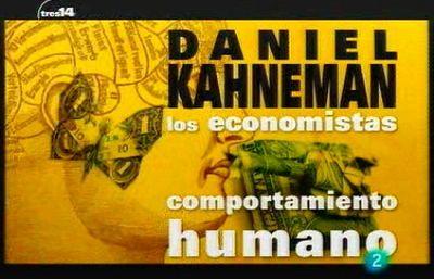 La neuroeconomía (dinero)