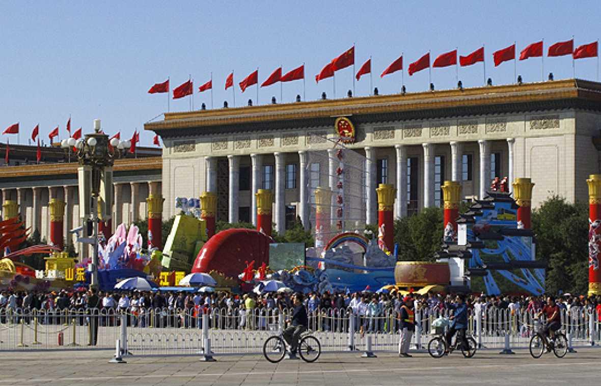 60 años de la República Popular China en Informe Semanal