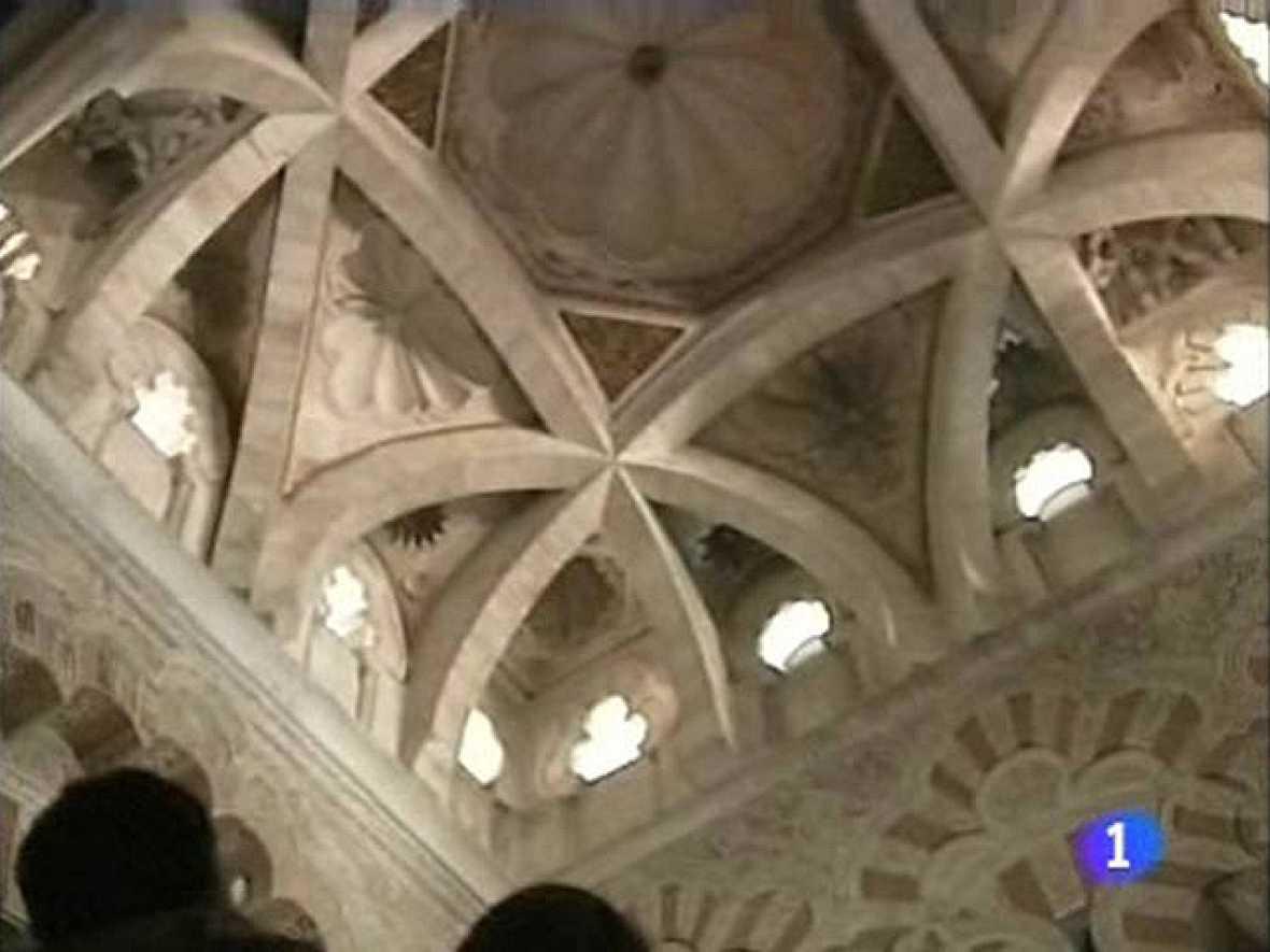 Paseos nocturnos por la mezquita de c rdoba a la - Mezquita de cordoba de noche ...
