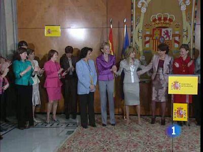 Desaparecen el Ministerio de Igualdad y el de Vivienda